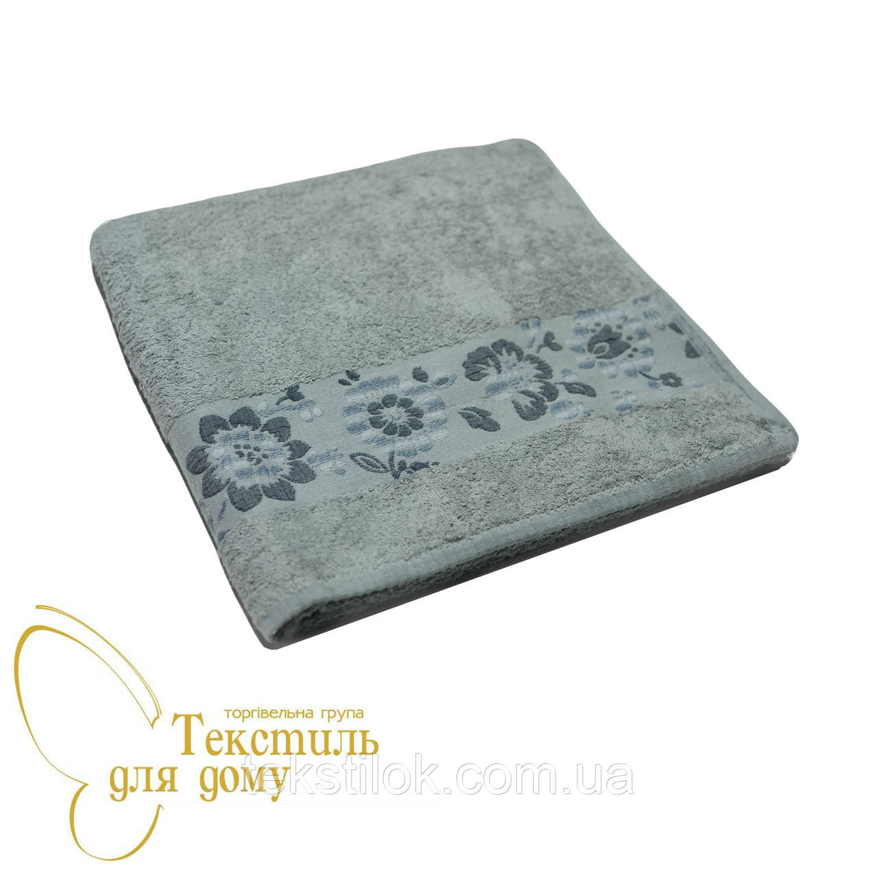 Полотенце банное 70*140, серый