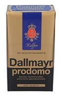 Кофе 500 гр Dallmayr Prodomo молотый с гарантией качества вакуумная упаковка
