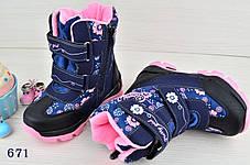 Термо ботинки детские зимние на  меху на девочку в цветочки, фото 3