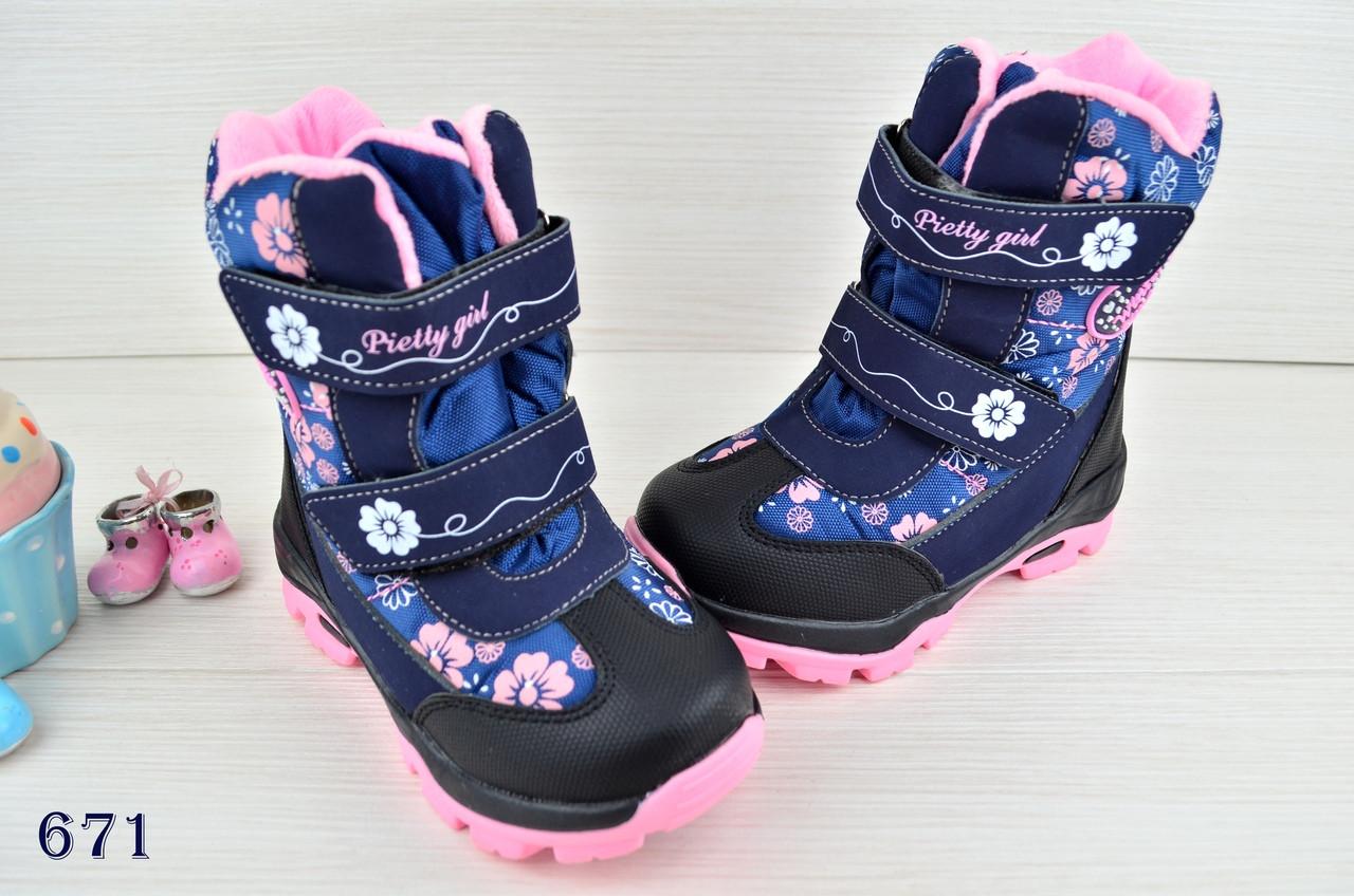 Термо ботинки детские зимние на  меху на девочку в цветочки