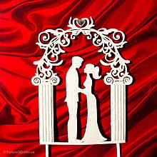 Топпер молодожены под венчальной аркой, Топпер свадебная пара силуэт, Свадебные топперы ОПТ/Розница