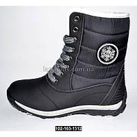 Высокие зимние ботинки, непромокающие дутики 36-41 размер