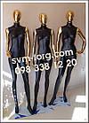 Манекен женский черный с золотыми руками и головой , фото 3