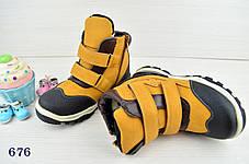 Ботинки  детские зимние из натур. мехом  на мальчика коричневые, фото 3