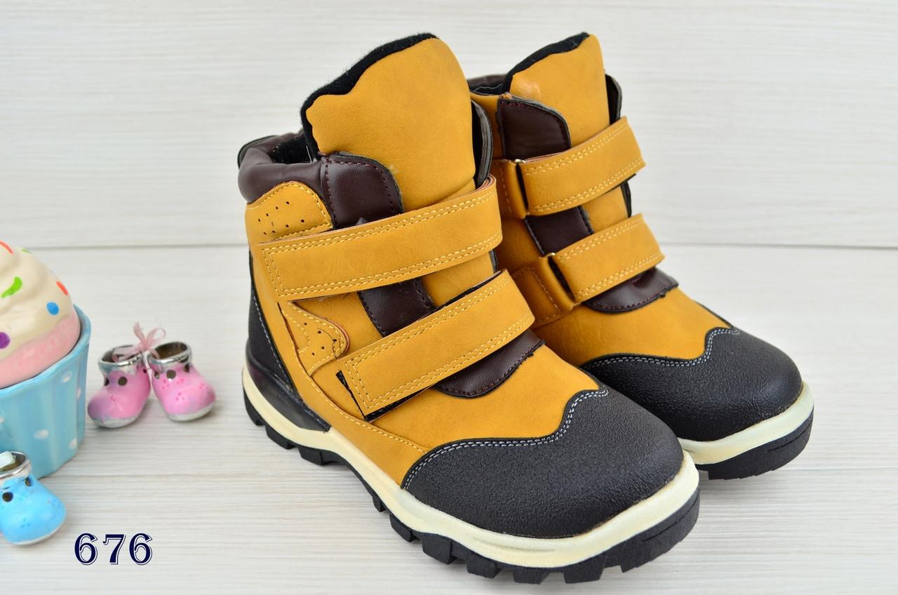 Ботинки  детские зимние из натур. мехом  на мальчика коричневые