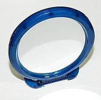 Зеркало  косметическое настольное одностороннее синее маленькое, фото 1