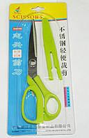 Ножницы канцелярские салатовые, фото 1