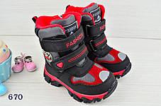 Термо Ботинки детские зимние с мехом  из эко-кожи на мальчика синие, фото 3