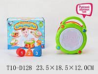 Барабан музыкальный для малышей в коробке