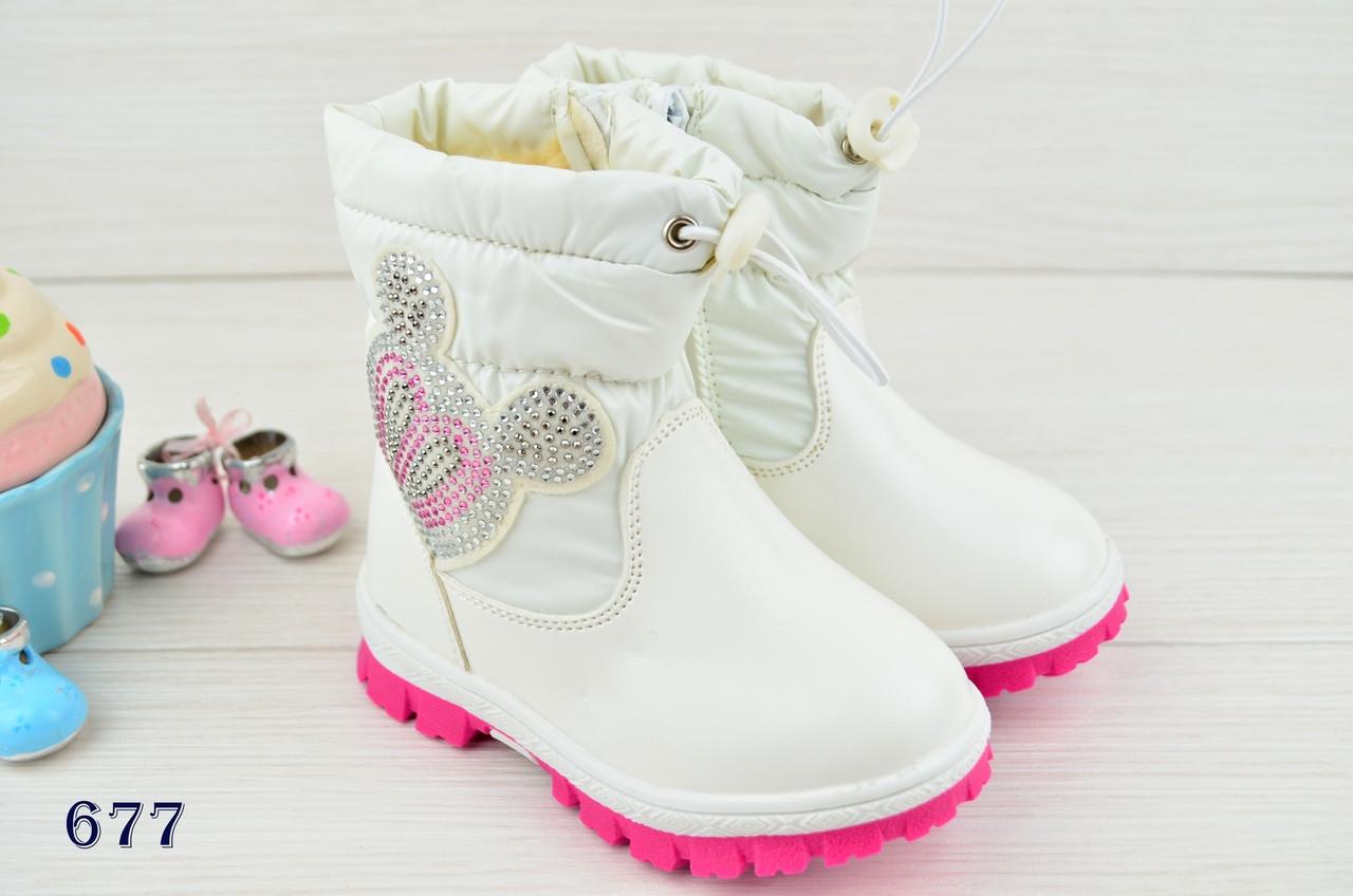 Ботинки детские зимние на  меху на девочку белые со стразами