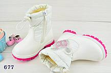 Ботинки детские зимние на  меху на девочку белые со стразами, фото 3