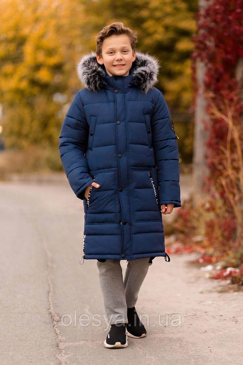 Зимнее теплое пальто на мальчика zkm-4 размеры 134- 164