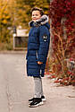 Зимнее теплое пальто на мальчика zkm-4 размеры 134- 164, фото 3