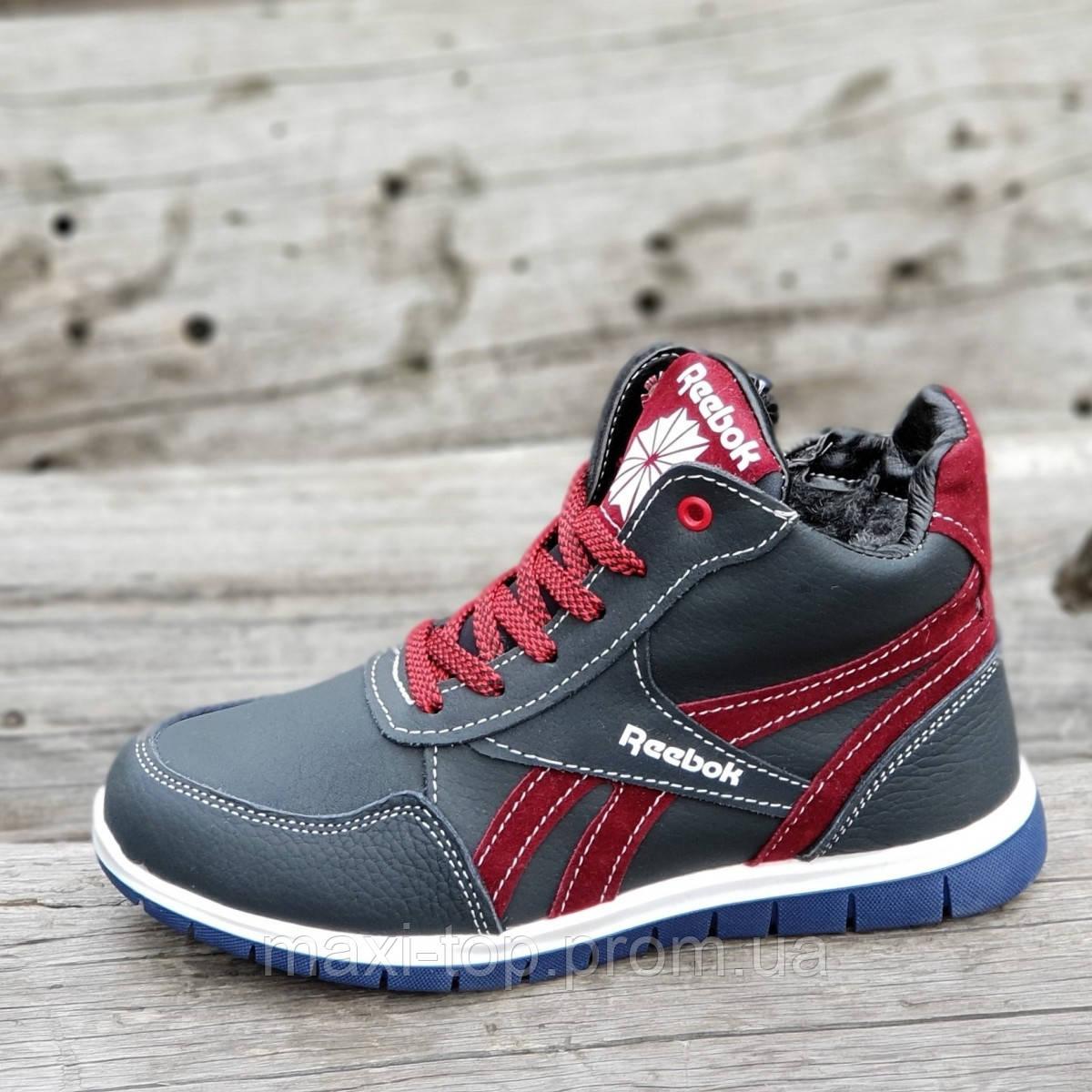 04ffaf535 Детские зимние кожаные ботинки кроссовки на шнурках и молнии черные  натуральный мех (Код: М1258