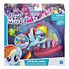 Игровой набор Подводный парусник Радуги Дэш e1002  Hasbro My Little Pony Twilight Sparkle Мерцание