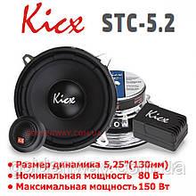 """Автомобильная акустика Kicx STC-5.2 (Круглые 2-х полосные компонентные динамики 5,25"""" (130мм) 13см, 2 шт)"""