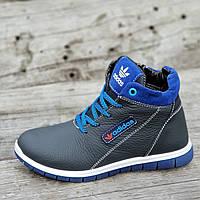 Детские зимние кожаные ботинки кроссовки на шнурках и молнии черные на меху (Код: М1259)