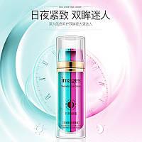 Крем для кожи вокруг глаз дневной и ночной Image Beauty Day and Night Elasticity Eye Cream to Eye Bag (50г)