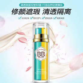 BB Крем BIOAQUA Clean Double BB Tube Moisturizing Cream Moisturizing Brightening Two-color (50г)