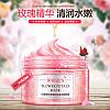 Маска для лица гелевая с лепестками роз IMAGES Flower Petals Mask Rose (120г), фото 3