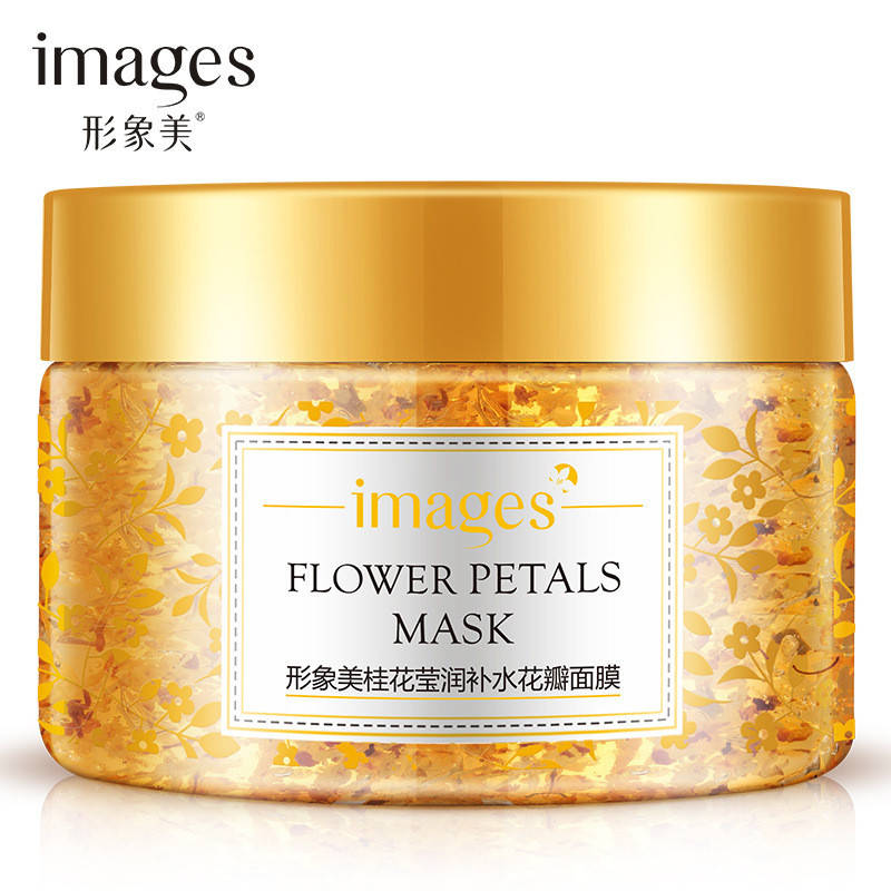 Маска для лица гелевая с лепестками османтуса IMAGES Flower Petals Mask Osmantus (120г)
