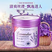 Маска для волос с лавандой IMAGES Hair Film Lavender (500г)