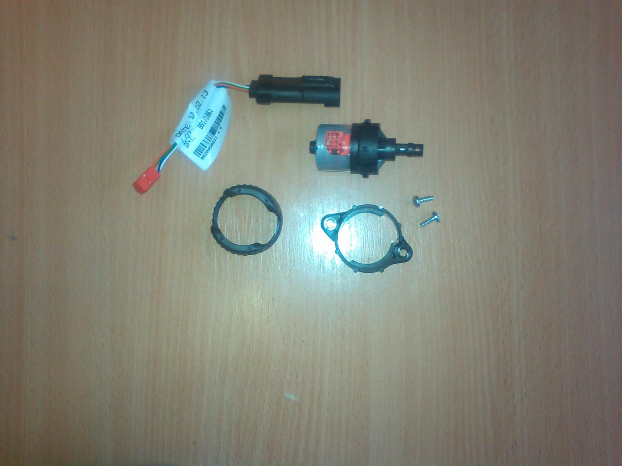 Привод трехходового клапана Saunier Duval Isofast C35EA, Isofast F35EA, Isofast F35H-MOD, SEMIA.
