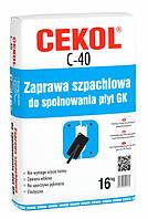 Гипс CEKOL С-40 для безленточного фугования гипсокартонных плит 16кг