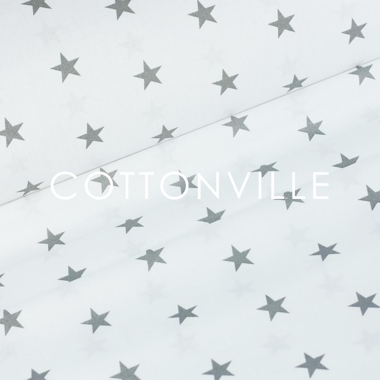 Ранфорс звездочки серые на белом 220 см