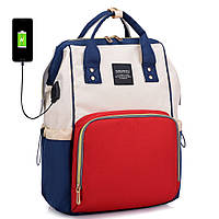 Рюкзак-сумка с USB портом  для мамы,  детских вещей, путешествий (красный с синим)