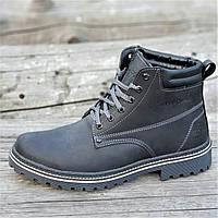 Стильные зимние кожаные ботинки мужские черные натуральный мех на толстой зимней подошве (Код: М1281)