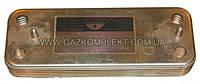 17B2071000 (5686660) Теплообменник вторичный BAXI / WESTEN (Бакси / Вестен) 10 пластин
