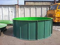 Стеклопластиковый бассейн для выращивания живой рыбы