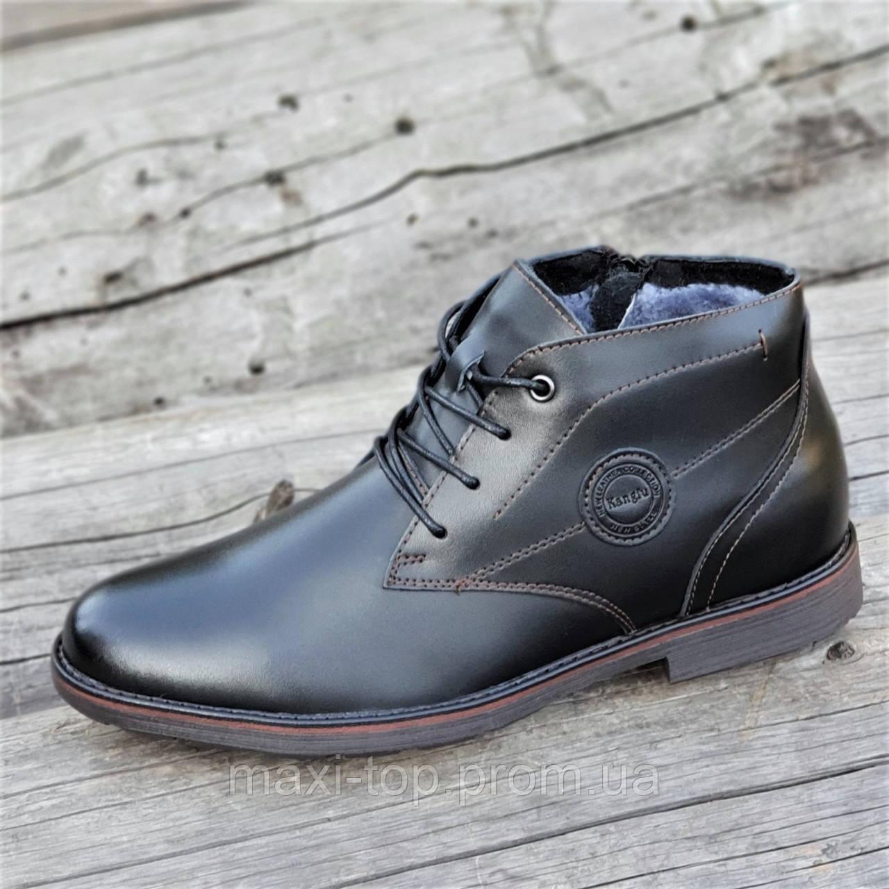 ed9716236 Зимние классические мужские ботинки, полусапожки на молнии и шнурках  кожаные черные на меху (Код
