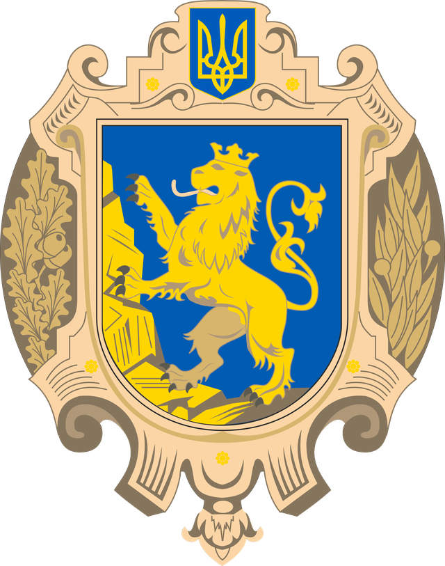 Сейфи Дрогобич, Трускавець, Борислав, Броди, Моршин, Червоноград, Стрий