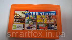 YH 100в1 KD-6057 (90 TANK, SUPER MARIO, JEWELRY, KUNG FU, F1 RACE, TENNIS)