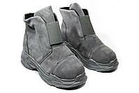 Ботинки женские демисезонные 13-061 ⏩ [ 37.38.39.40 ]