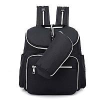 Рюкзак с USB портом и термосумкой для мамы,  детских вещей, путешествий (черный)