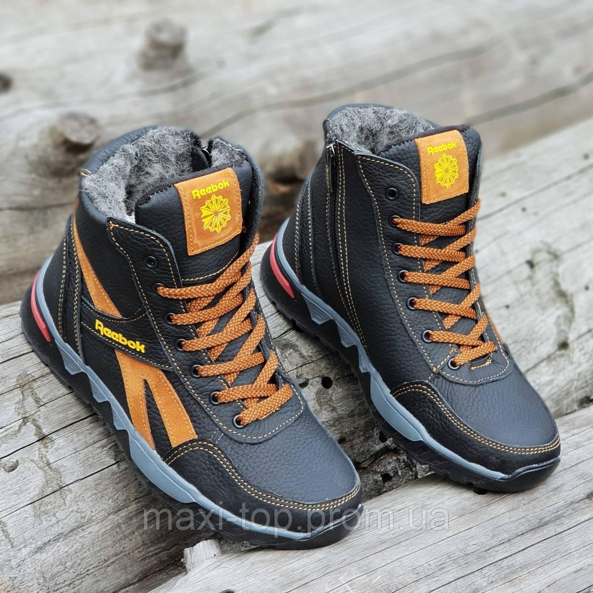 4496ff1d7713 Подростковые зимние высокие кожаные кроссовки ботинки Reebok рибок реплика  мужские черные мех (Код  М1256a