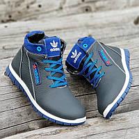 Детские зимние кожаные ботинки кроссовки на шнурках и молнии черные на меху (Код: М1259a)