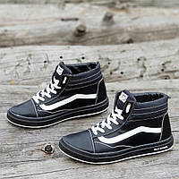 Стильные зимние мужские черные кроссовки Vans реплика кожаные натуральный мех (Код: М1264a)