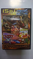 MB1506 (15 In 1)Cars (New)/Prince Of Persia 2 - The Shado/Mortal KoMBat/Tom & Jerry/Battletoads & Double Drago