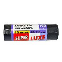 Пакет д/м, 160л, 10шт/рул, черный, Super Lux