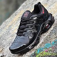 7f0346ae0f32 Кроссовки мужские Nike Air Max Plus TN реплика черные легкие и удобные,  подошва пенка (