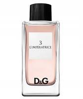 Dolce&Gabbana L`Imperatrice 3 D&G 100ml edt (невероятно притягательный, неистовый, возбуждающий, яркий аромат)