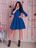 Синее молодежное платье с пышной юбкой 44