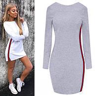 Платье спортивное в Украине. Сравнить цены 3ed01f659c077