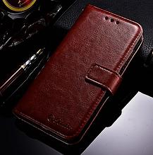 Кожаный чехол-книжка для Xiaomi Redmi 5A коричневый