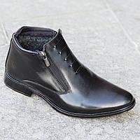 Мужские зимние классические мужские ботинки полусапожки на молнии кожаные  черные с острым носком (Код  c9180ef79268c