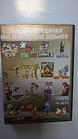 MA 1601 Animaniacs/Barbie/Harry Potter/Chester Cheetan/Cool [MegaDrive] (м4.0)